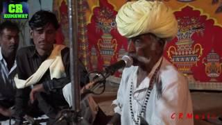 में अर्ज करू गुरु थाने | new rajasthani desi bhajan live nimaj  | shankar ji bhiramani