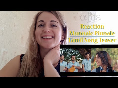 European Girl Reacts To Munnale Pinnale   Tamil Song Teaser   Priya Varrier   Roshan