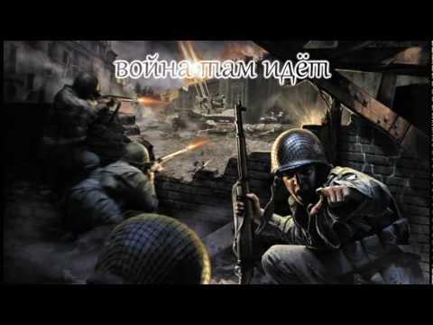 Тема игры Skyrim на русском языке