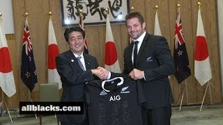 2013 Air New Zealand European Tour - All Blacks visit Japan