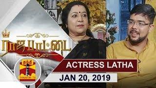 Rajapattai – Thanthi tv Show