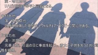 浅利陽介主演のドラマ「ひとりじゃない」はBSフジで2011年に放送された...