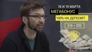 ОПЦИОНЫ БИНАРНЫЕ BINOMO ЗАРАБОТАЛ 7490 РУБЛЕЙ ЗА 15 МИНУТ! НЕ IQ OPTION