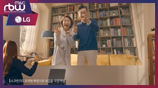 [Branded Contents] LG 시네빔 Lase…