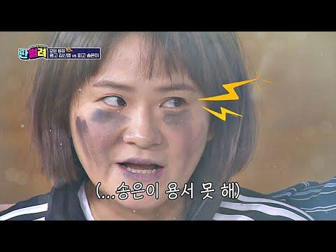 법정 문제까지 치솟은 문제의 ′김신영(Kim Sin young) 비키니 도마 영상′ 판벌려 - 이번판은 한복판 10회