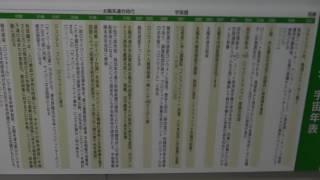 DSCN8358聖悠紀 超人ロック 生誕50周年展20170612明治大学米沢壽博記念図書館2of2