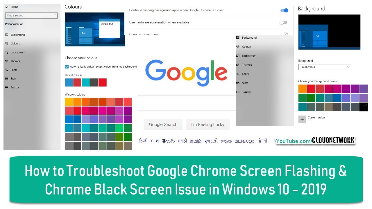 How to Troubleshoot Google Chrome Screen Flashing, Chrome Black Screen  Issue in Windows 10 - 2019