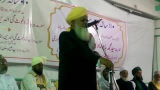 hazrat bayan dargah hazrat syed peer bukhari shah sahab rahmatullahalaih in urs e shareef