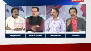 Pechuvarthai 24-05-2017 News18 TamilNadu tv Show