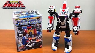 特捜戦隊デカレンジャー ミニプラ デカバイクロボ レビュー 組み立て スーパーデカレンジャーロボ 合体 変形 ライディングデカレンジャーロボ dekaranger robot thumbnail