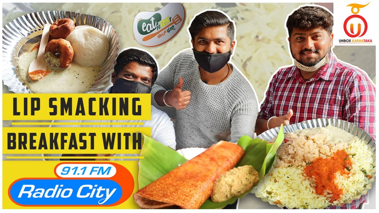 Eat First Behind the scenes |Watch Full Video on @Radio City India  YouTube Channel |Unbox Karnataka