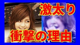 AAA(トリプルエー)の宇野実彩子が、激太りをしていると噂になっています...