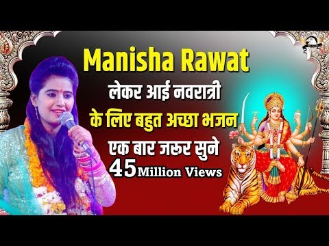 New Languriya Bhajan 2017 || Languriya Mera Pyara || Manisha Rawat || DJ Movies