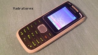 Nokia 1650 retro review (old ringtones, themes & games)