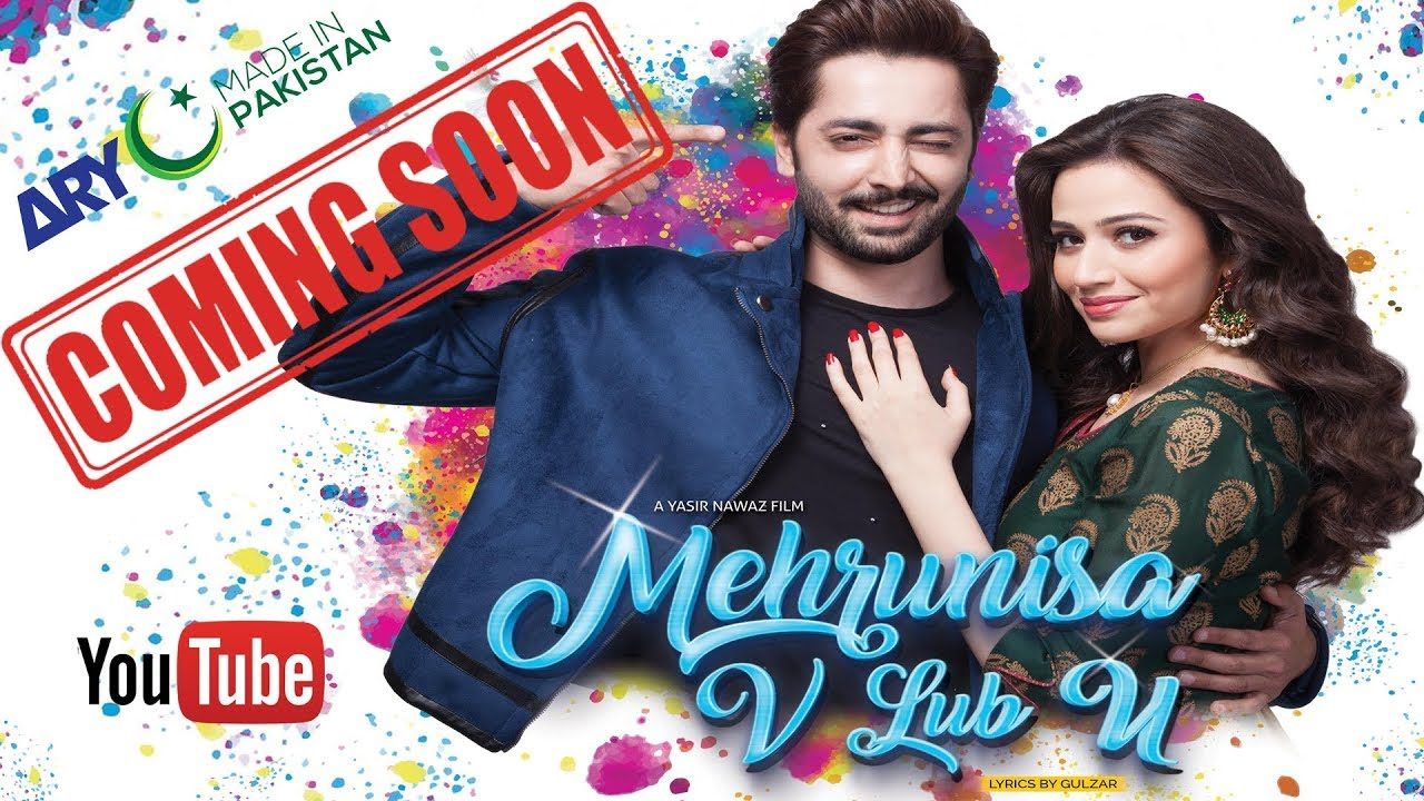 Coming Soon On ARYMIP | Mehrunisa V Lub U 2017 | Trailer