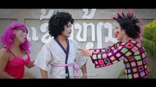 Official Teaser Lao Movie  Huk Ey Ly ຮັກອີ່ຫລີ