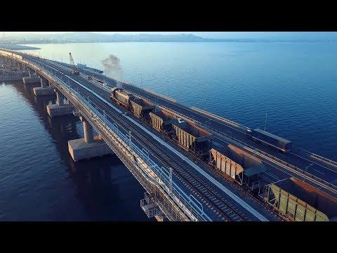 Крымский (Керченский) мост.