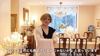 カリスマ美容家IKKOさんの美学 2【QVCジャパン】