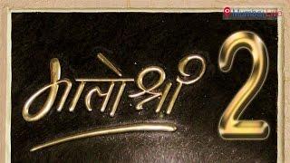 Matoshree 2.0 | Mumbai Live