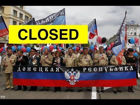 Давно пора! Украина потребовала роспуска ЛДНР