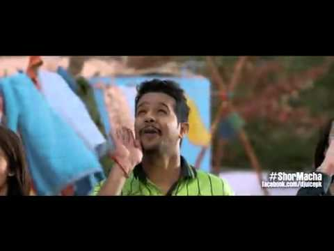 Ali Gul Pir New World Cup  Excellent Song
