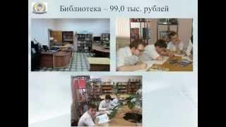 ГБС(К)ОУ школа №9 VIII вида г.Туапсе