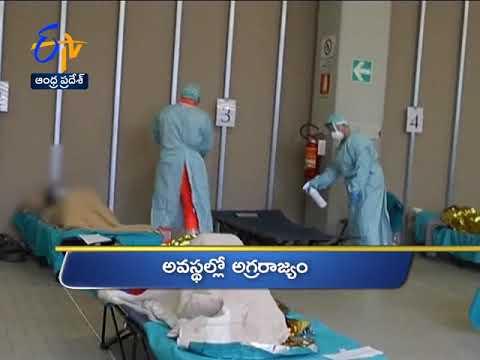 9 AM   Ghantaravam   News Headlines   31st March 2020   ETV Andhra Pradesh