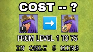 Cost of upgrading archer queen in coc