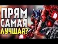 Обзор игры Transformers Fall of Cybertron/Трансформеры Падение Кибертрона