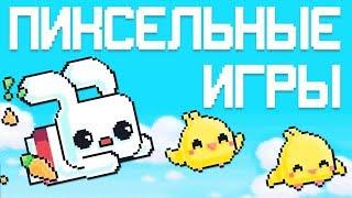 Пиксельные игры про животных на Android и ios
