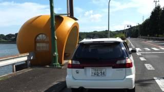 Bus stop 赤城乳業 ガツンとみかんのCMロケ地 フルーツバス停 検索動画 14