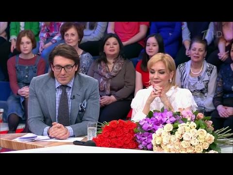 Сегодня вечером - Первый канал / Channel One Russia