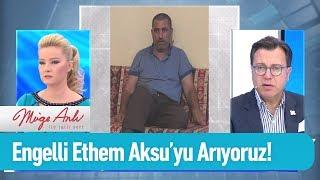 Engelli Ethem Aksu'yu arıyoruz! - Müge Anlı ile Tatlı Sert 25 Eylül 2019