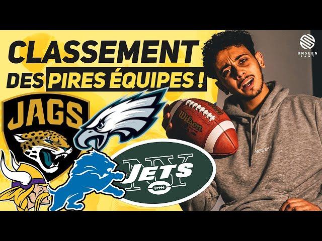 NFL : LES PIRES ÉQUIPES NFL ... CLASSÉES !
