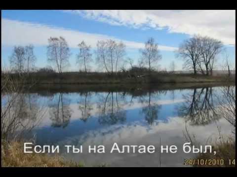 свинг знакомства Усть-Калманка