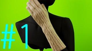 Вязаные перчатки с косами. Часть 1