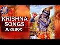 Download Krishna Songs | Janmashtami Special | कृष्णा भजन | कृष्णा के गाने | Govinda Songs | गोविंदा के गाने