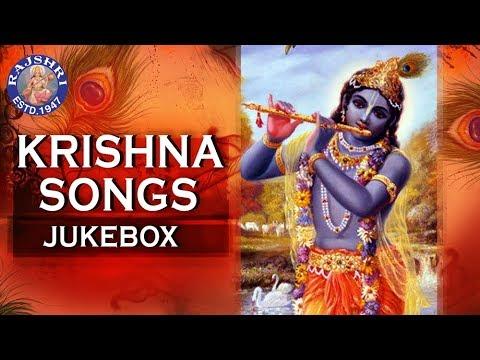 Krishna Songs | Janmashtami Special | कृष्णा भजन | कृष्णा के गाने | Govinda Songs | गोविंदा के गाने