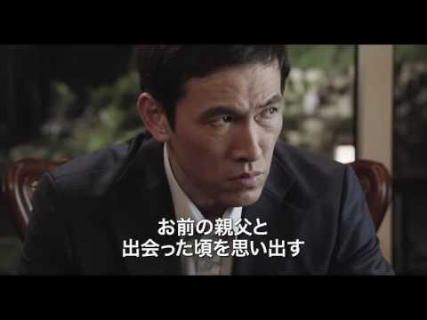 [シーン最高の映画]『チング 永遠の絆』予告編