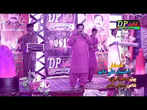Saalan Khan Po Hali Aayo By Akhtiar Dayo ( New Album 2018 )