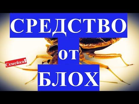 Противопаразитарные средства АВЗ Капли инсектоакарицидные