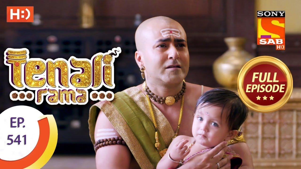 Download Tenali Rama - Ep 541 - Full Episode - 30th July, 2019