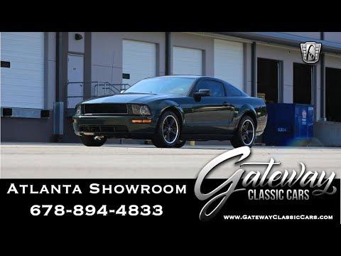2009 Ford Mustang - Gateway Classic Cars of Atlanta #1147