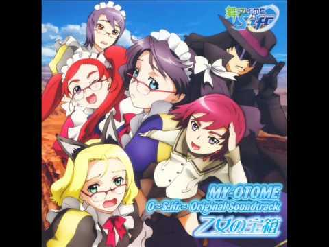 Mai Otome 0 ~Sifr~ OST 12. Kokou no Benihisui