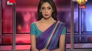 News 1st: Prime Time Sinhala News - 10 PM | (17-08-2018) Thumbnail