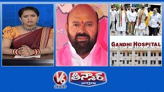 Highlights: Lockdown 6.O...?, 'Another lockdown in India Congress leaders arrested ahead of Godavari Jala Deeksha Andhra police arrest TDP leader JC ...