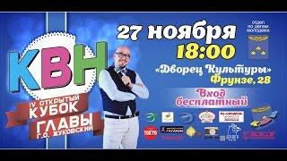 "Команда КВН МОУ СОШ №8 ""Палата №8"""