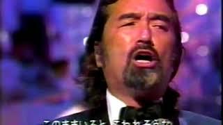 尾崎紀世彦 - さよならをもう一度