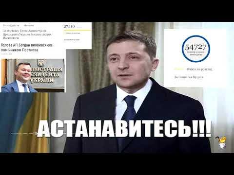 Восемь Зеленских идут на выборы в Раду, - ЦИК - Цензор.НЕТ 822