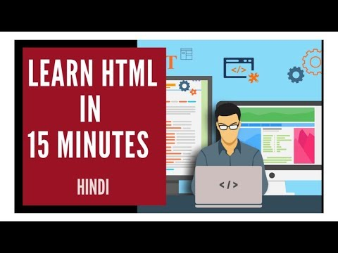 Learn HTML In 15 Minutes | HTML Tutorial For Beginners In Hindi
